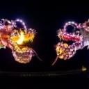 dragons-932330_640